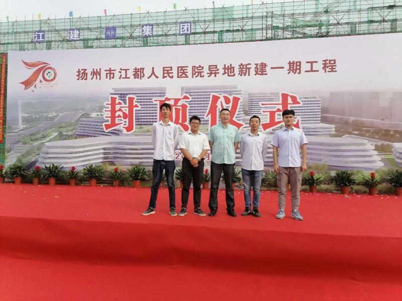 扬州市江都人民医院异地新建一期湖北11选5基本走势图封顶